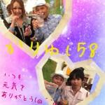 2015-08-06_08.14.57