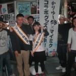 415鹿児島特派員ドングリとひまわりえさん(1)